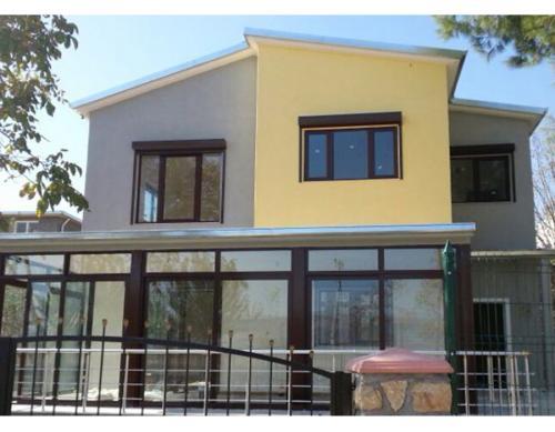 Steel House
